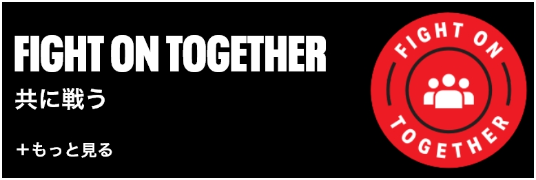 fight_on_together
